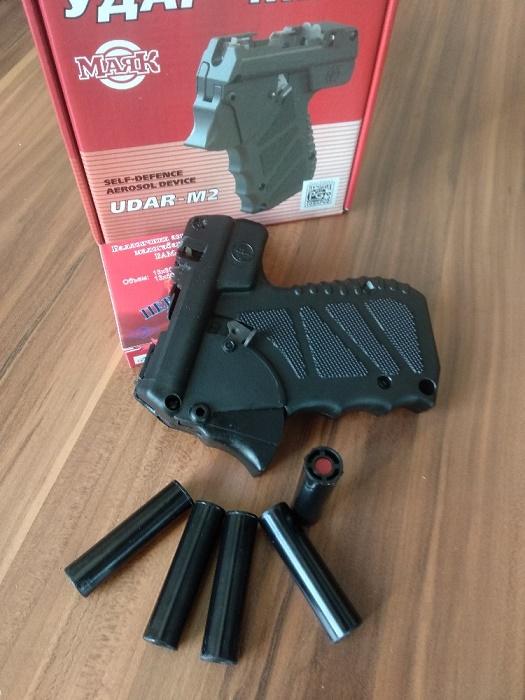 UDAR-M2 5-lövetű folyadéksugár-kilövő (13×50 mm BAM)