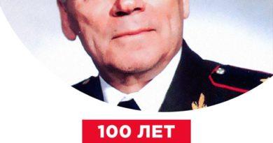 100 éve született Mihail Tyimofejevics KALASNYIKOV