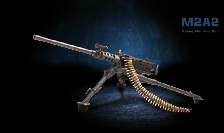 develop heavy machine guns - 678×358